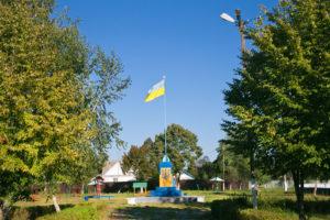 Немішаєве, площа Прапора