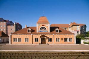 Немішаєве, Вокзал