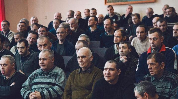 бородянский-інтернат
