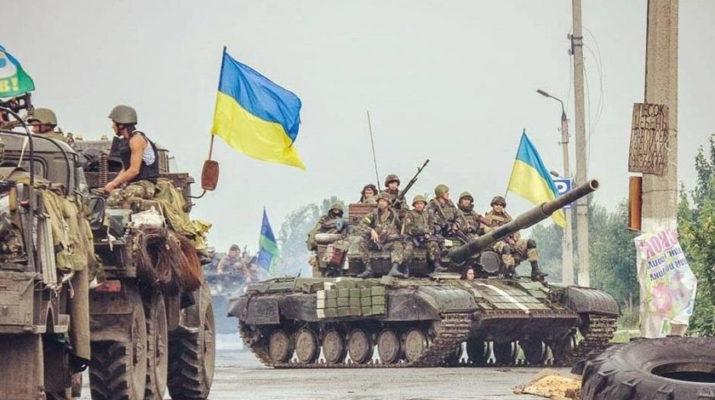 день-збройних-сил-України