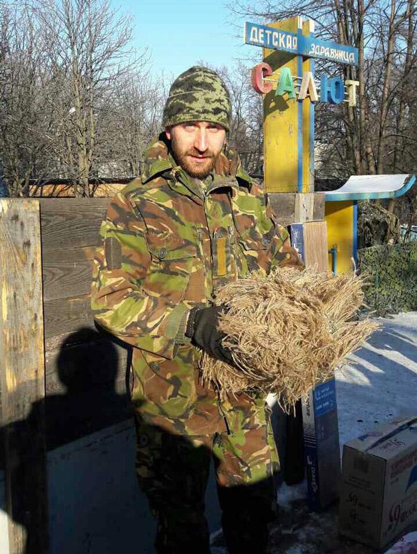 Юрій Горлов