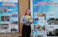 Немішаївська школярка отримала диплом лідера Київщини
