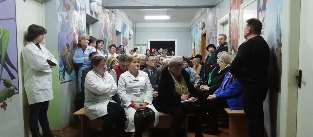 Слухання з питань медицини: лікарню не закривають