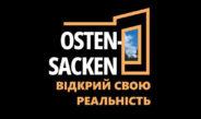 Театр поза сценою Osten-Sacken Off-Stage Festival вже готується до четвертого фестивалю