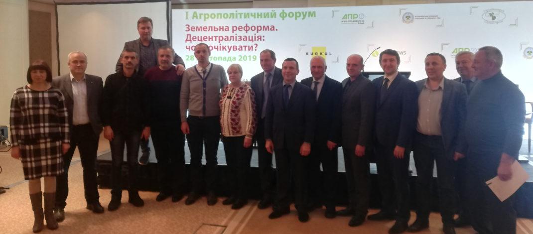 Сергія Замідру обрано заступником голови Всеукраїнської асоціації громад