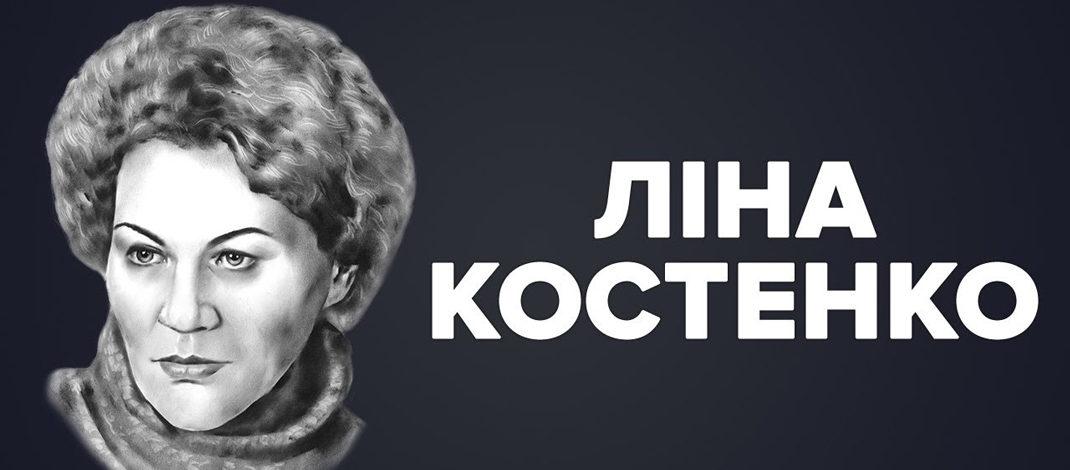 Немішаївський селищний голова приєднався до привітань для видатної поетеси